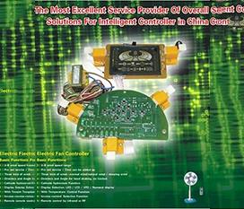 智能电路板控制器